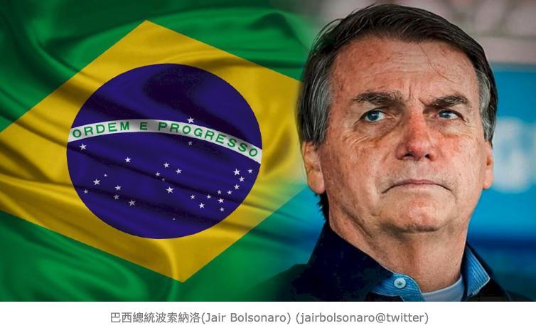 MAKING HEADLINES AGAIN ON COVID-19, MR PRESIDENT OF BRAZIL